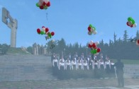 Национален форум на образованието в Стара Загора