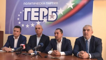 График на приемните дни на народните представители от ГЕРБ – Стара Загора за месец юли