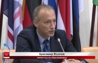 """Ученици от СУ """"Максим Горки"""" участваха на международен форум"""