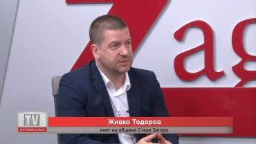 Живко Тодоров – кои обекти предстоят да се реализират в Стара Загора и ще има ли политически промени преди местния вот?