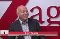 Емил Христов: Трябва ни устойчиво развитие на страната, без популизъм от опозицията