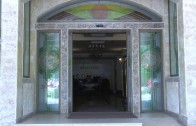 Откриха обновената сграда на  училището в с. Зимница
