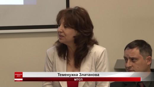 Стратегия за активен живот на възрастните хора представиха в Стара Загора