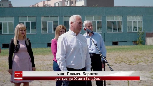 """Реновират СУ """"Васил Левски"""" в гр. Гълъбово"""