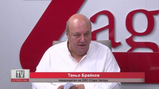 Три имена към днешна дата се предлагат за удостояване със званието Почетен гражданин на Стара Загора