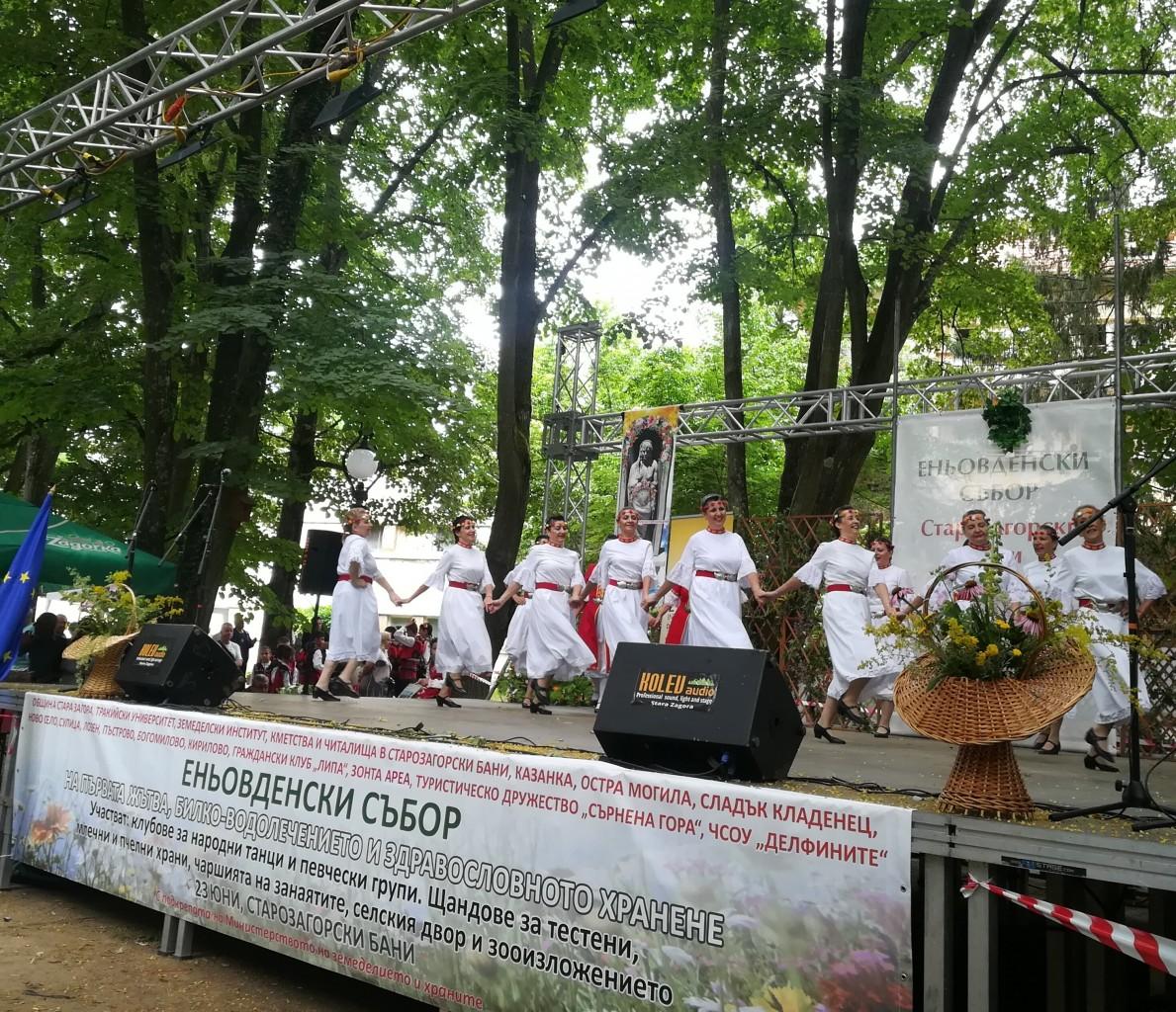 Еньовденски събор подготвят на Старозагорските бани