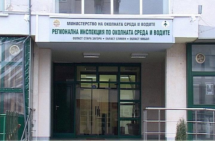 РИОСВ Стара Загора щяла да глоби Брикел, гласи официално прессъобщение