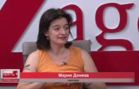 1.07.2020г. Сутрин с нас 2 част. РИОСВ: на територията  на Стара Загора няма предприятие, което да нарушава екологичните норми