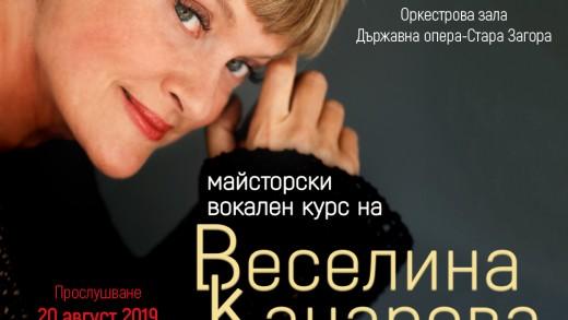 poster mastclass KASAROVA web