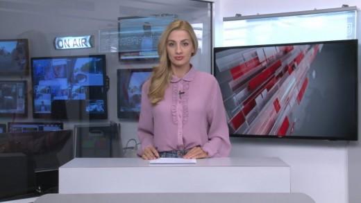 Новините днес –11.09.2019