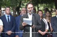 50  години град Гълъбово. Посрещане на президента на Република България Румен Радев. Тържествена сесия на Общински съвет Гълъбово. Молебен за Гълъбово