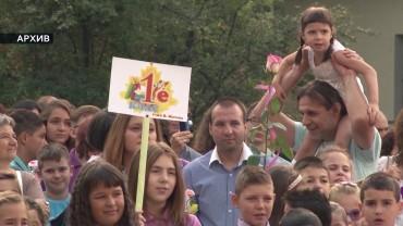 """15 учители от програмата на """"Заедно в час"""" ще преподават в Старозагорско през новата учебна година"""