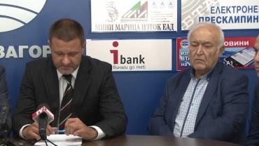 Кои са кандидатите за кметове на ВМРО?