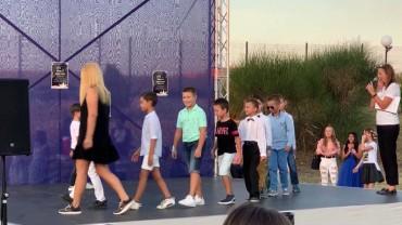 Детски конкурс се проведе в град Раднево