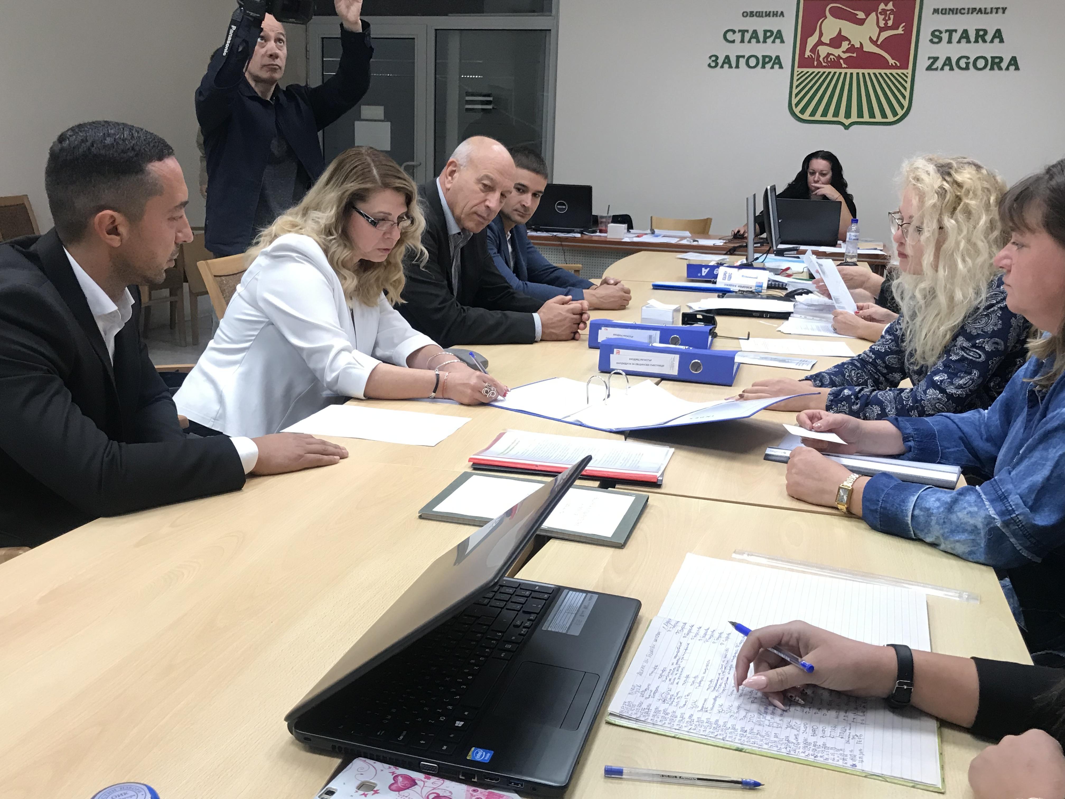 ГЕРБ Стара Загора регистрира кандидатите си за кмет и общински съветници
