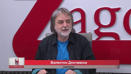 29.10.2019г. Сутрин с нас Валентин Дончевски след пореден успех в Париж