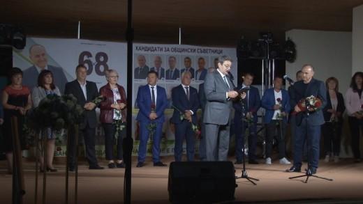 Откриване на предизборна кампания на Николай Тонев – кандидат за кмет на Община Гълъбово