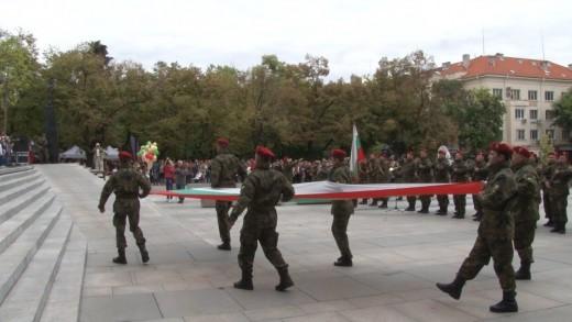 Ритуал за издигане за издигане на Националното знаме на Република България