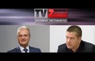 ПРЕДИЗБОРЕН ДИСПУТ между двамата кандидати за кмет на Община Стара Загора г-н Живко Тодоров и г-н Иван Върляков.