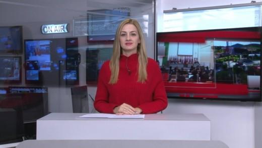 Новините днес –29.11.2019