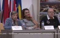 """Форум """"30 години по-късно: демократични ценности, поколението днес – проблеми, реализация, перспективи"""", иницииран от местния обществен посредник на Стара Загора, зала """"П. Р. Славейков""""."""