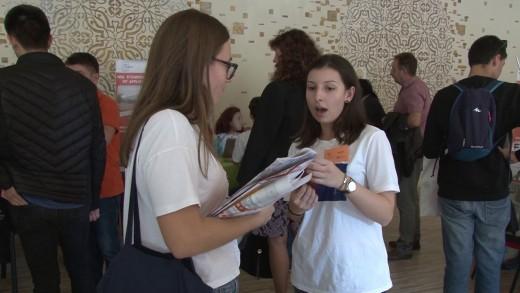 Ден на висшето образование в Стара Загора
