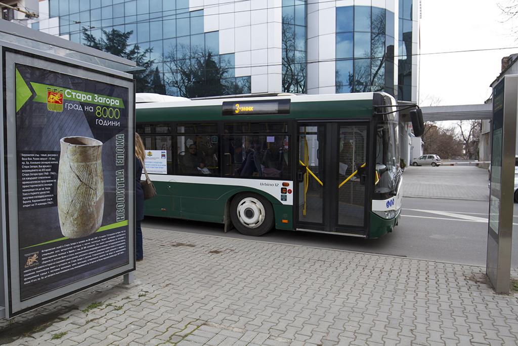 Допълнителни автобуси в Стара Загора за  Задушница