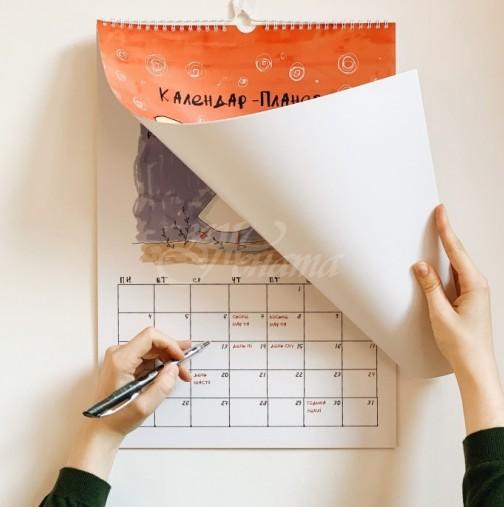 Как ще почиваме на предстоящите празници?