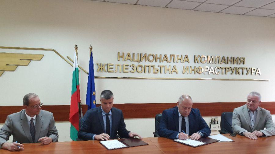 Подписаха договора за модернизация на жп линията между Оризово и Михайлово