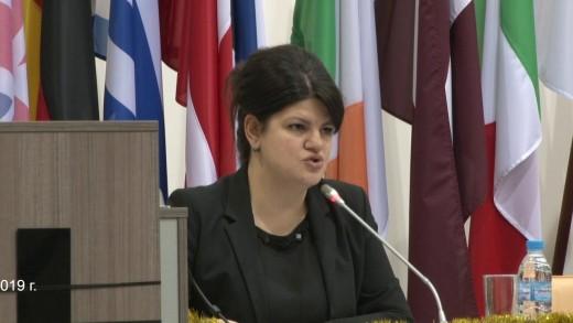 Редовна сесия на Общински съвет Стара Загора 19.12.2019г.