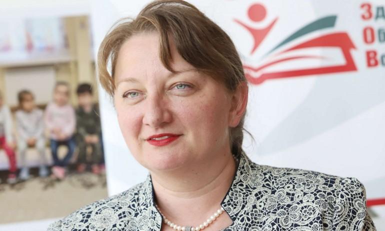 Публична дискусия за Закона за социалните услуги с участието на министър Деница Сачева в Стара Загора