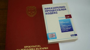 Районна прокуратура – Стара Загора се самосезира по публикации в медиите и социалните мрежи
