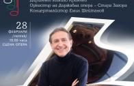 Големият пианист Людмил Ангелов с концерт в Стара Загора