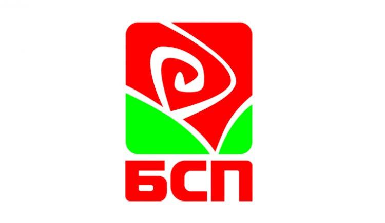 Съветниците на  БСП няма да подкрепят бюджета, предложен от кмета на община Стара Загора