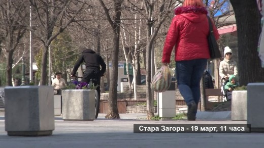 Спазваме ли разпоредбите за социална дистанцираност в Стара Загора?