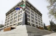 Общинският съвет в Стара Загора ще заседава на 30 март (понеделник)