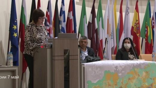 Работна среща за изработката на Общ устройствен план на град Стара Загора и прилежащите територии 7 май