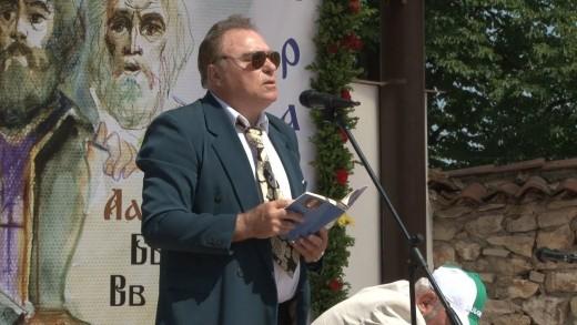 Представяне на най-новата стихосбирка на Ангел Кроснев гр. Чирпан