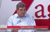 Няма забавяне в изпълнението на европроектите в община Стара Загора