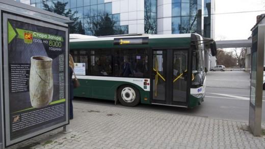 991-ratio-avtobus-stara-zagora