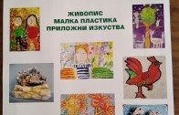 Годишната изложба на школите в Центъра за подкрепа за личностно развитие откриват в Стара Загора