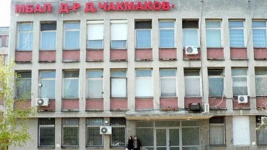 bolnica_radenevo