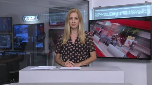 Новините днес –07.07.2020