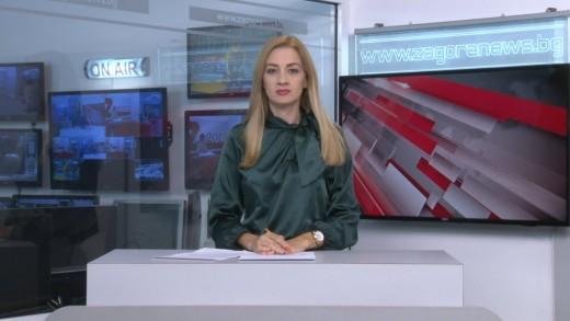 Новините днес –09.07.2020