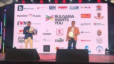 Община Стара Загора участва в кампания,целяща връщане на българите у дома