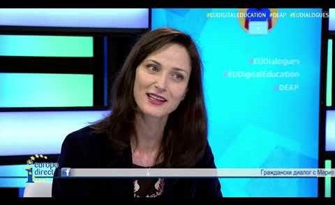 ЕВРОПА ДИРЕКТНО 21.07.2020г.
