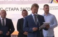 """Национален проект """"Заедно срещу кризата"""".  В Стара Загора ще бъде представена и новата икономическа карта на България по области"""