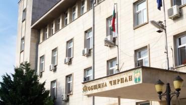 Областният координатор на ГЕРБ – Стара Загора Пламен Йорданов  поиска оставката на Христо Стефанов