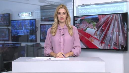 Новините днес –01.09.2020