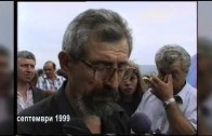 Стара Загора в прехода – протести от 1999 година